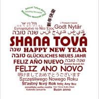 shana_tova_berrios